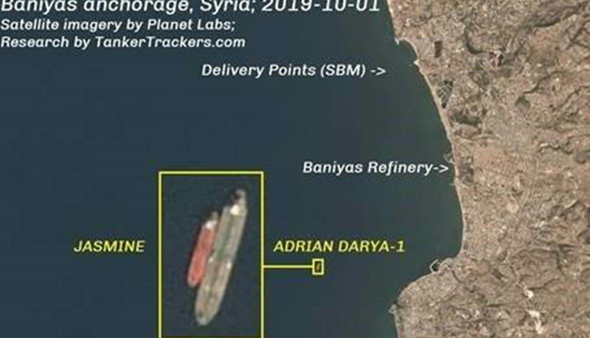 هل يحاسب العالم إيران إذا سلمت نفطاً إلى سوريا؟