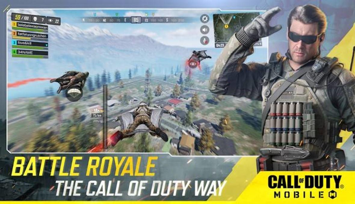 لعبة Call of Duty Mobile متاحة الآن في هواتف أندرويد وأبل