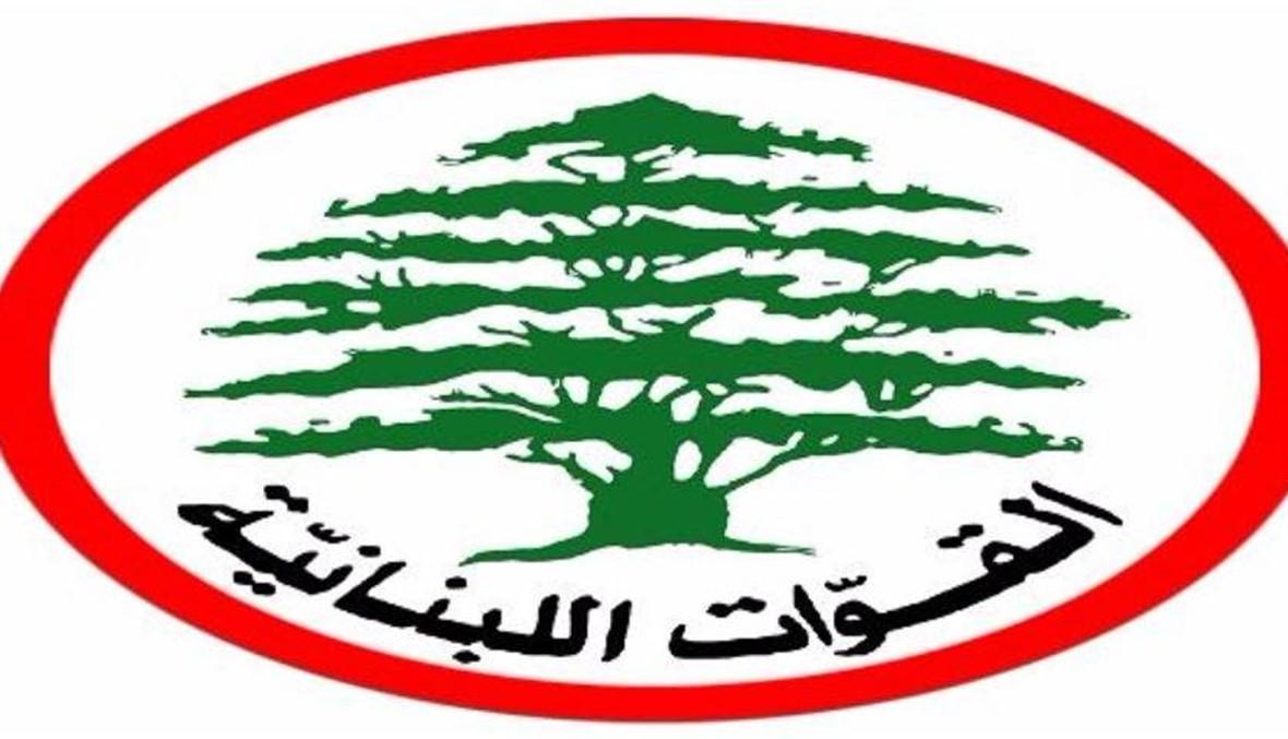 """""""القوات"""" أعلنت فوزها وحلفاءها في الـLAU جبيل"""