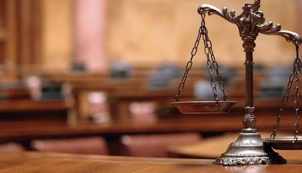 المجلس العدلي يصدر حكمه في ملف اغتيال القضاة الأربعة