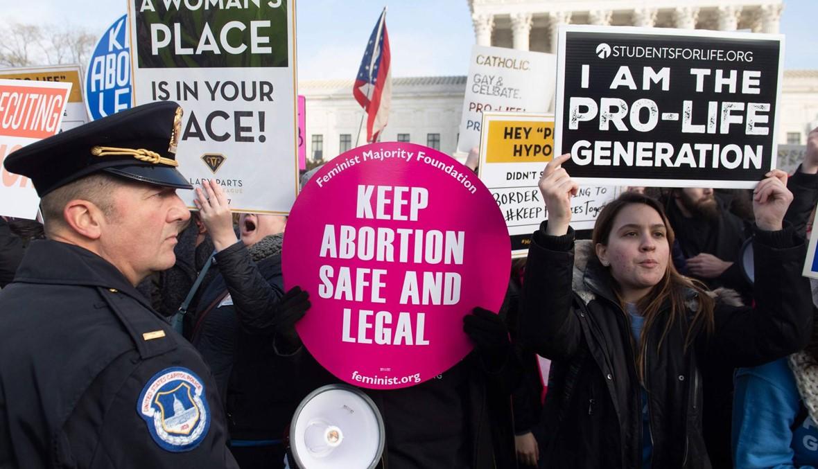 ملف شديد الحساسية... المحكمة العليا تدرس قانوناً جدلياً بشأن الإجهاض في لويزيانا