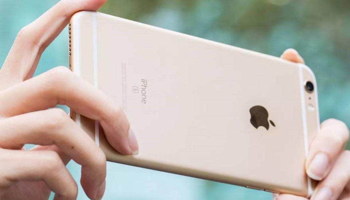 """أبل تطلق برنامجاً مجانياً لإصلاح أزمة خطيرة في هواتف """"آيفون 6"""""""