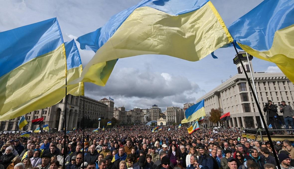 أوكرانيا: آلاف تظاهروا في كييف رفضاً لمنح مناطق الانفصاليّين حكماً ذاتيًّا