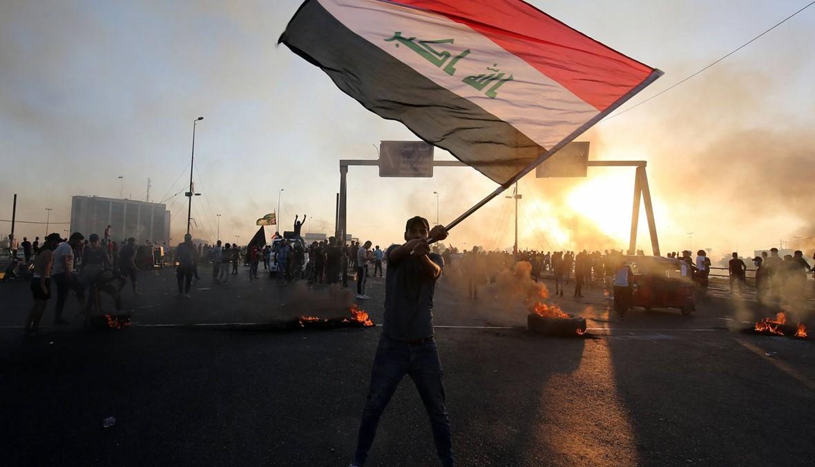 """اثر مقتل 13 شخصاً ليلاً... القوات العراقية تعترف بـ""""استخدام مفرط"""" للقوة"""