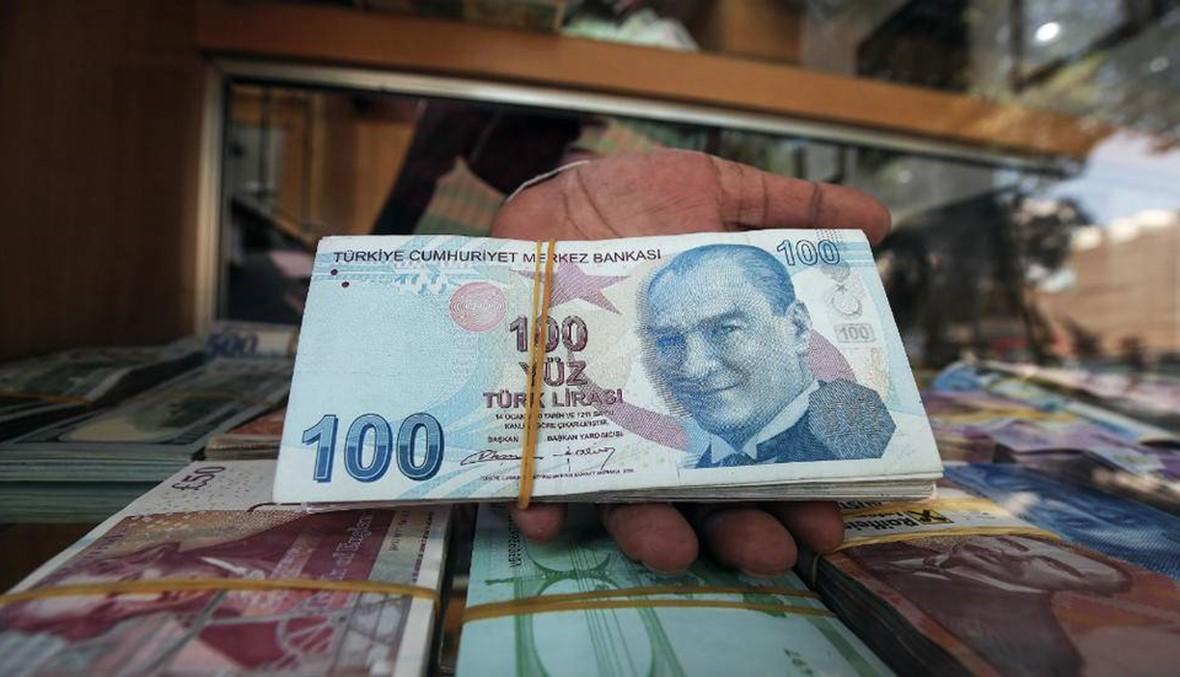 الليرة التركية تتراجع... مخاوف عملية في سوريا