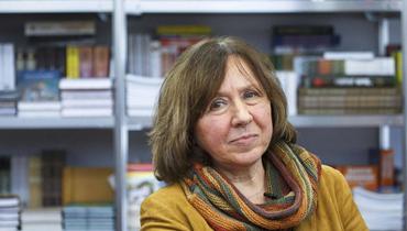 14 امرأة فزن بجائزة نوبل الآداب في مقابل 100 رجل