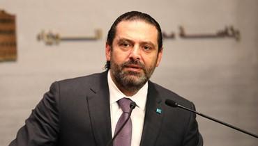 الحريري: لبنان كله مدعوم من دولة الإمارات وليس سعد الحريري