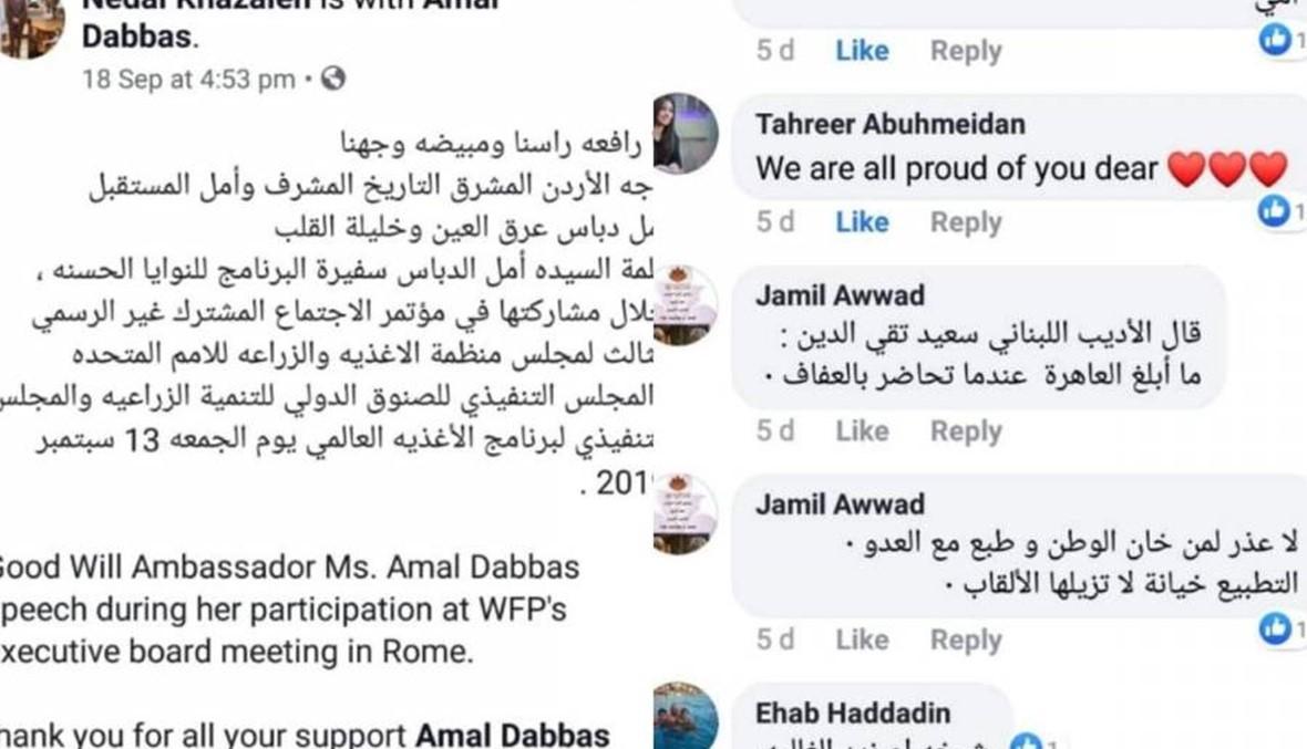 رغم وضعه الصحي الممثل الأردني جميل عواد إلى القضاء اليوم