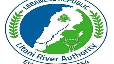 مصلحة الليطاني تقدمت بشكوى ضد بلدية زحلة