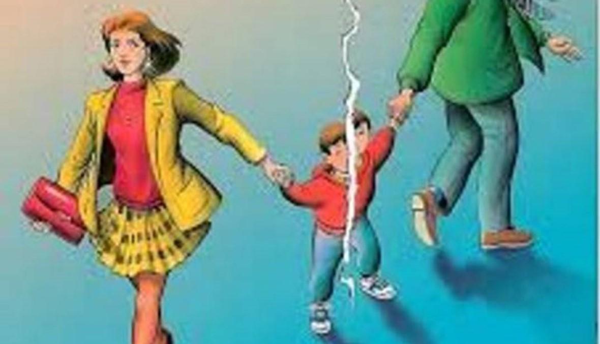 ثورة الطلاق