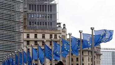 الاتحاد الأوروبي يشطب سويسرا من لائحته للملاذات الضريبية