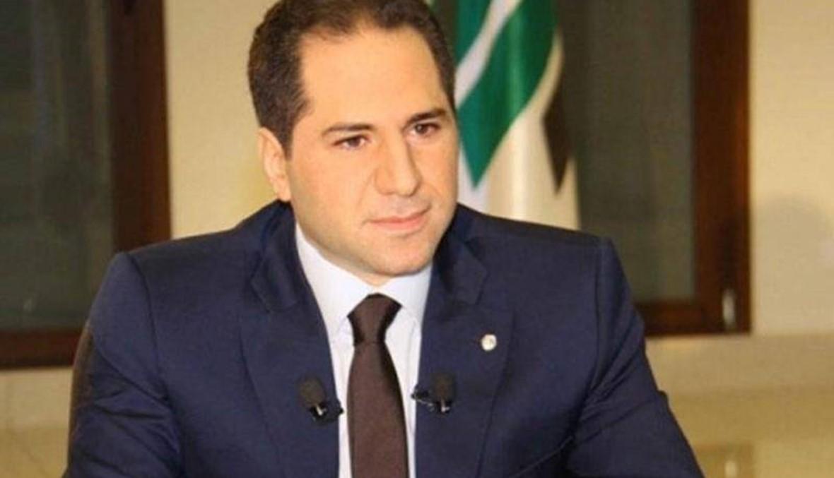 سامي الجميل يتضامن مع الأكراد: مؤسف اضطهاد أمة نفخر بها
