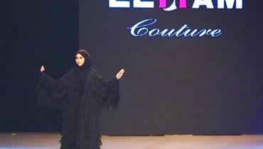 إلهام اليوسف تختتم أسبوع الموضة في بيروت بفساتين أعراس تشبه النخيل