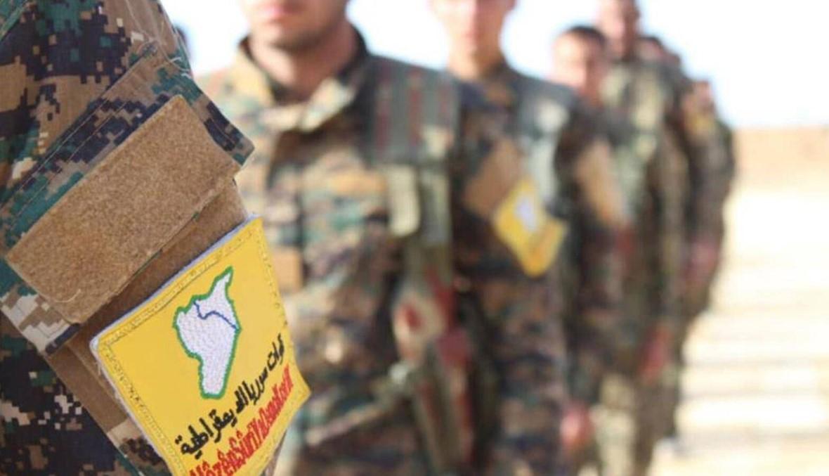 قوات سوريا الديموقراطية تخوض معارك عنيفة للحد من التقدم التركي في مناطقها