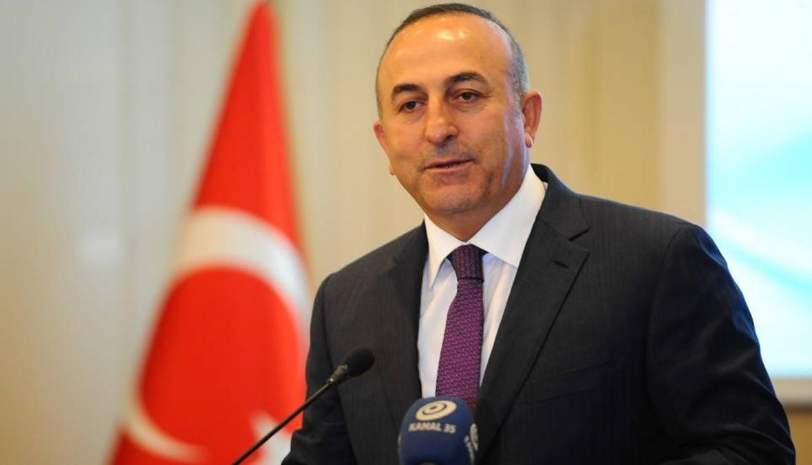 وزير خارجية تركيا حول وساطة مع الأكراد: لا تفاوض مع إرهابيين