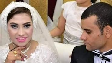 """ضرب وقتل وتسمم واختناق... لعنة """"صباحية"""" الزفاف تلاحق مصريين"""
