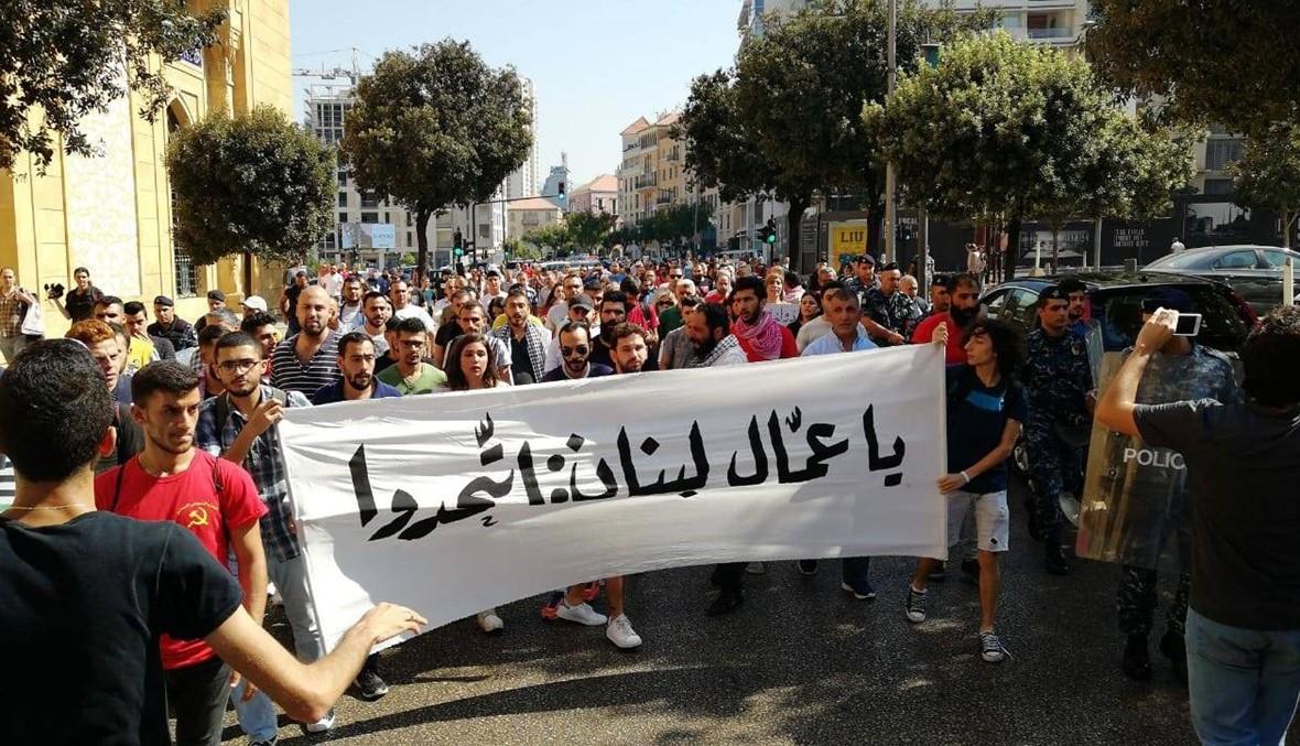 """اعتصام لـ""""الشيوعي"""" في بيروت... انتشار كثيف لمكافحة الشغب (صور وفيديو)"""