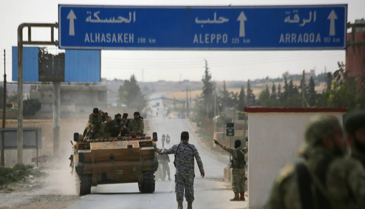 الاتّحاد الأوروبي يدين العمليّة العسكريّة التركيّة في سوريا