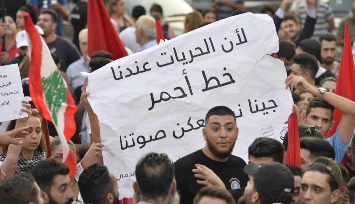 """صباح الثلثاء: لبنان يحترق واستنفار في مواجهة التهويل... """"الخيار بين الموت البطيء او المواجهة"""""""