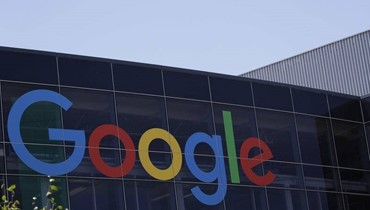 Google to show off new phone, devices at New York event