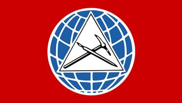 هجوم عنيف من الحزب التقدمي الاشتراكي على جهاز امن الدولة