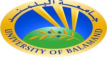 إدارة جامعة البلمند: تمّت السيطرة على الحريق في محيط كلية عصام فارس للتكنولوجيا ولا إصابات