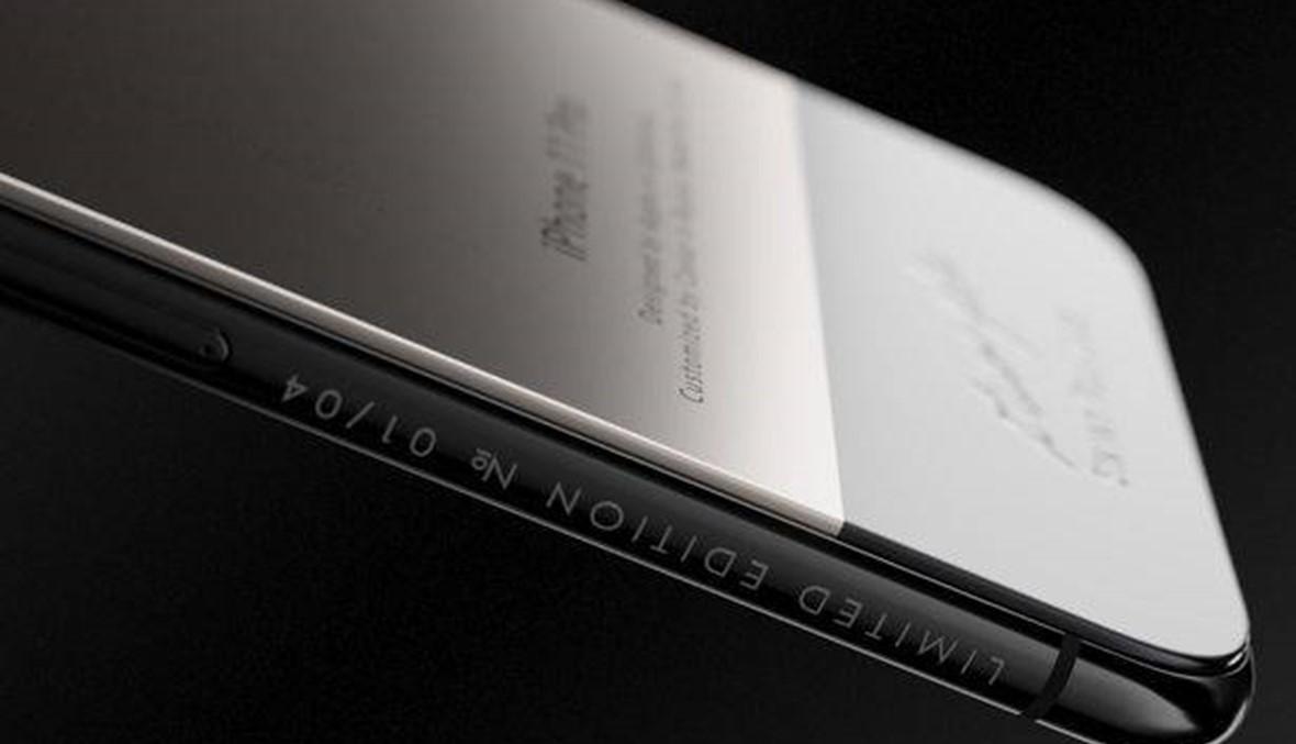 """نسخة فاخرة من هاتف آيفون 11 برو بتوقيع """"ستيف جوبز"""" بهذا السعر الباهظ"""