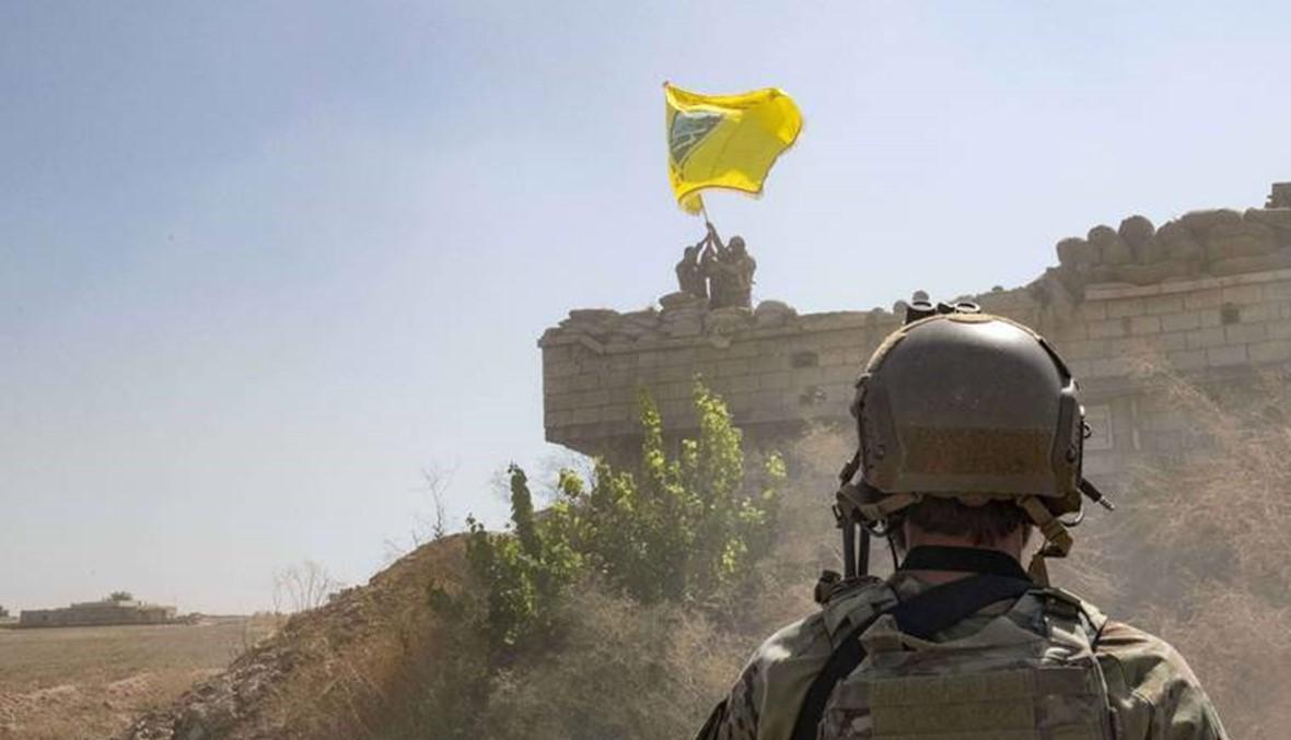 """ألا تزال """"وحدات حماية الشعب"""" مرتبطة بـ""""العمّال الكردستاني""""؟"""