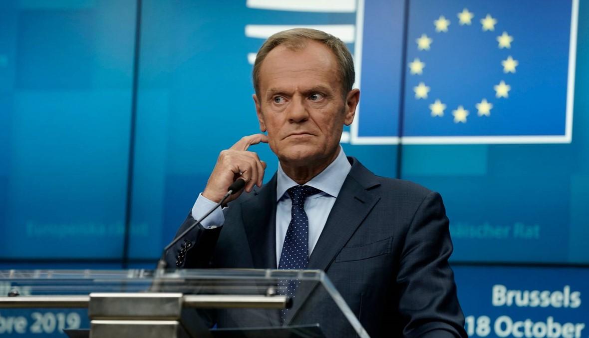 """القادة الأوروبيّون """"يتبنّون"""" اتّفاق بريكست مع لندن"""