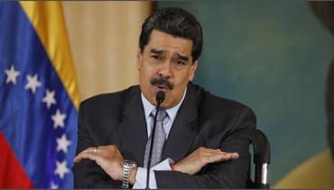 """انتخاب فنزويلا لمقعد في مجلس حقوق الإنسان: مادورو يرحّب بـ""""الانتصار"""""""