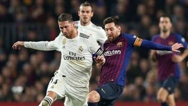أحداث برشلونة تؤجّل موعد الكلاسيكو الأول في الدوري الإسباني!