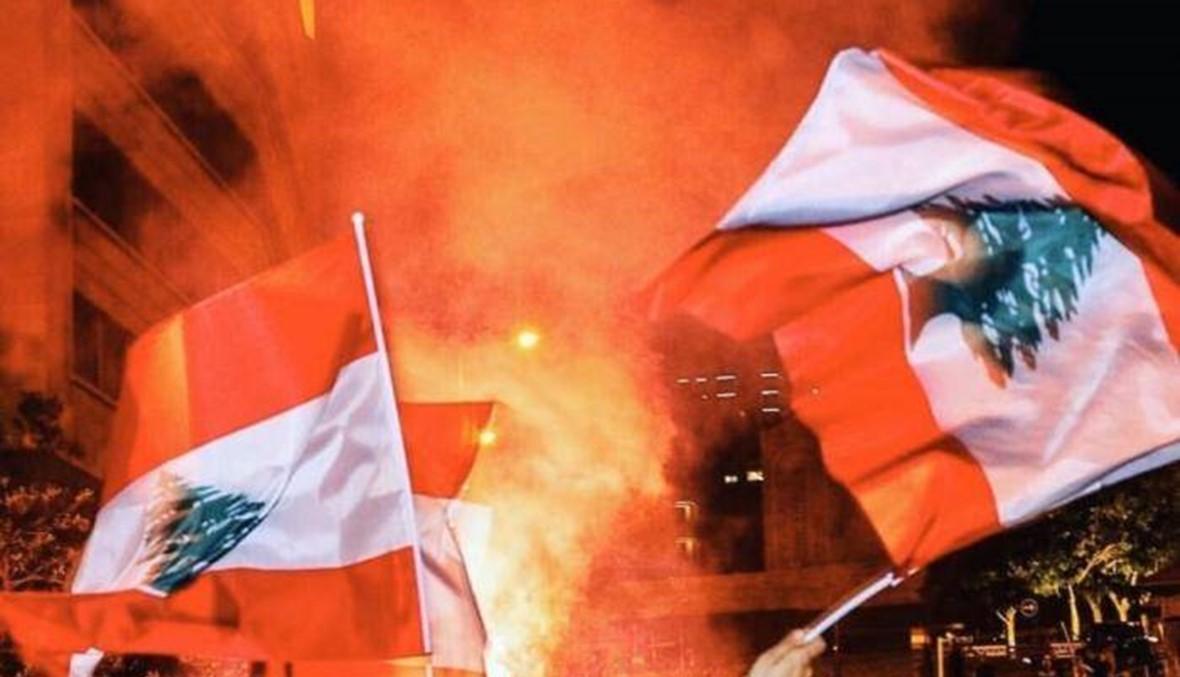 لبنان ينتفض على مواقع التواصل الاجتماعي... غضب واشتبكات وتريّث