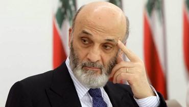 """هل تأخر حزب """"القوات اللبنانية"""" في الاستقالة؟"""