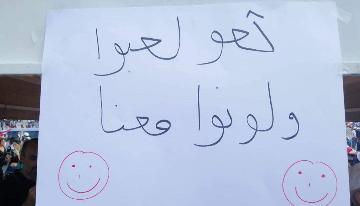 """من التظاهرة- بالفيديو: للأولاد أيضاً """"تظاهرة خاصة"""""""