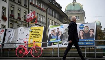 """انتخابات تشريعيّة في سويسرا: """"موجة خضراء""""، وتوقّع تراجع اليمين الشعبوي"""