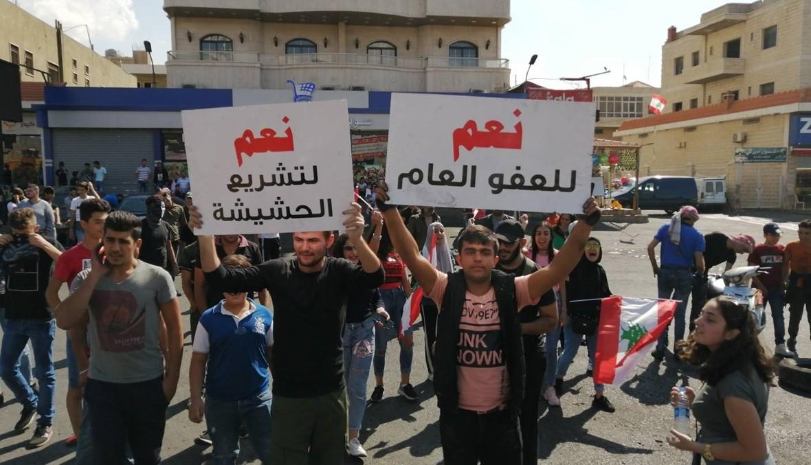 """عزم البعلبكيين يكبر في اليوم الخامس... اعتصام ومطالبة بـ""""العفو العام"""""""