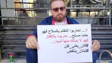 """بالفيديو: """"الشعب اللبناني لن يغادر الشارع""""... """"كل شي بوقتو حلو"""""""