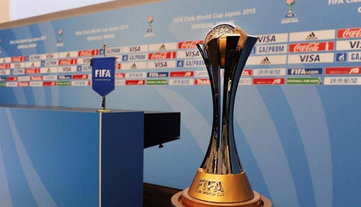 الصين تستضيف نسخة تجريبية موسعة لمونديال الأندية