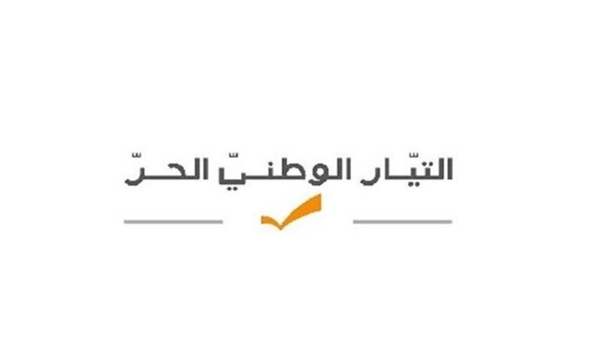 """بيان للمجلس السياسي في """"التيار"""" حول الاحتجاجات"""