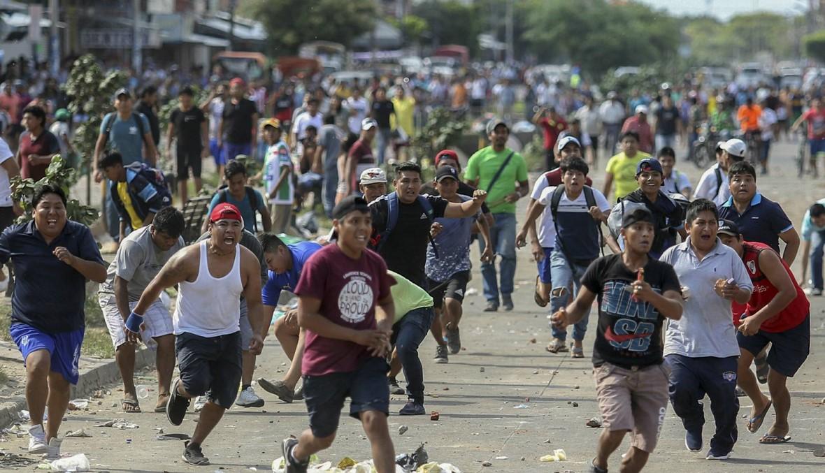 انتخابات بوليفيا: فرز الأصوات يتواصل... مواجهات بين أنصار موراليس ومعارضيه
