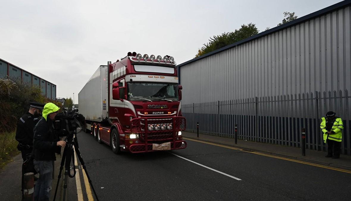 بريطانيا: الجثث الـ39 الّتي عُثِر عليها في شاحنة تعود لصينيّين