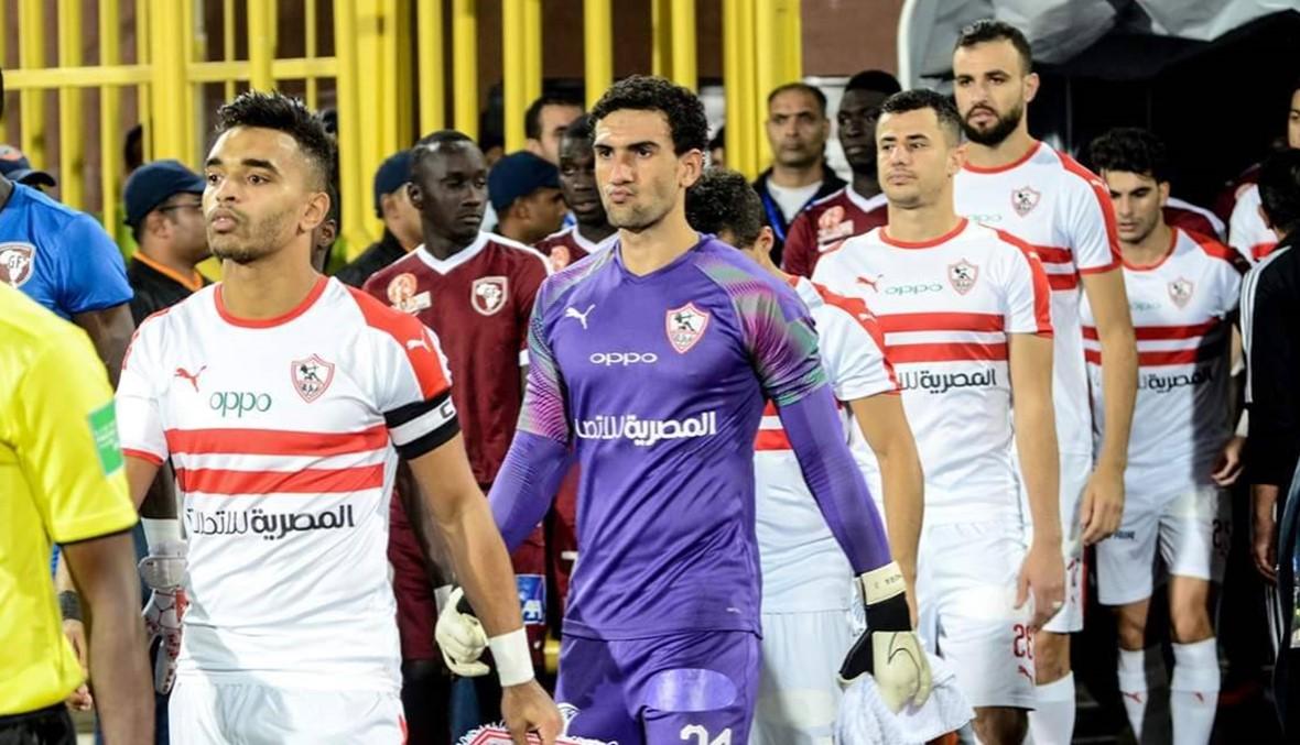 الزمالك في مجموعات دوري أبطال أفريقيا للمرة العاشرة