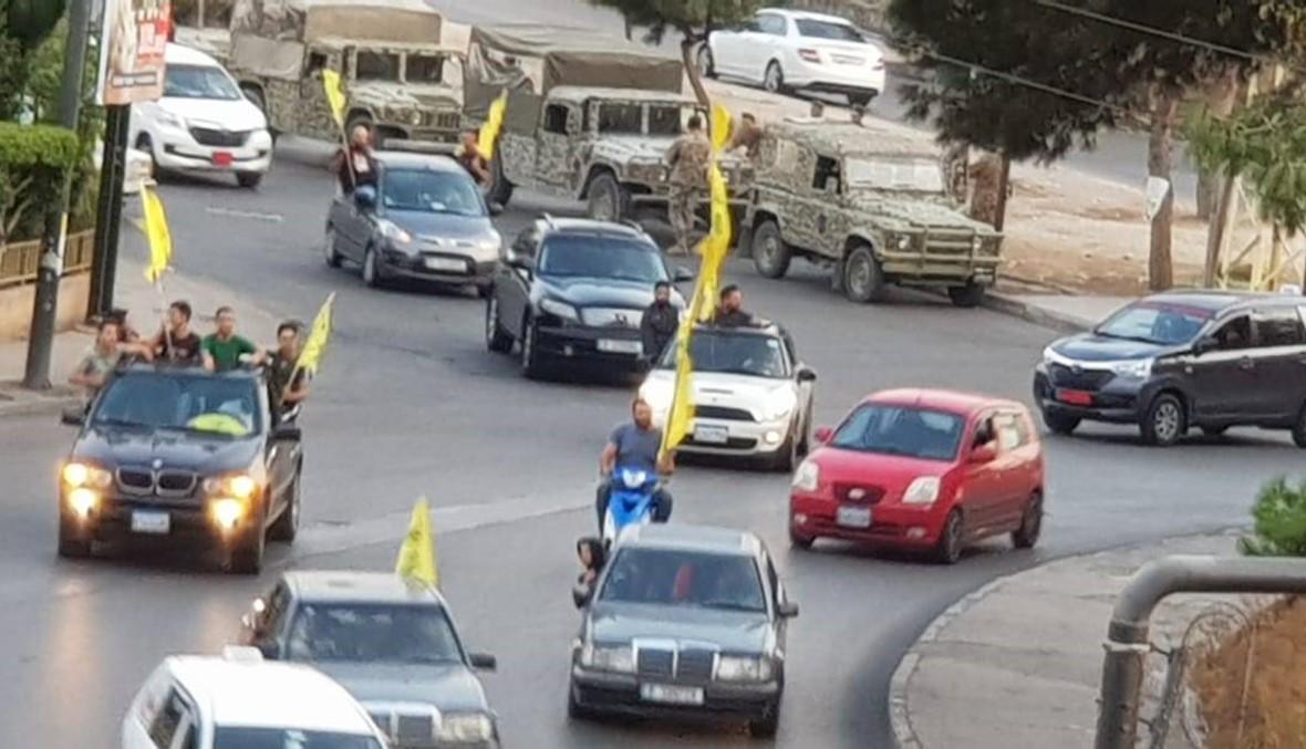 """مسيرات مؤيّدة لنصرالله... رفع أعلام """"حزب الله"""" واستنفار حزبيّ (فيديوات)"""
