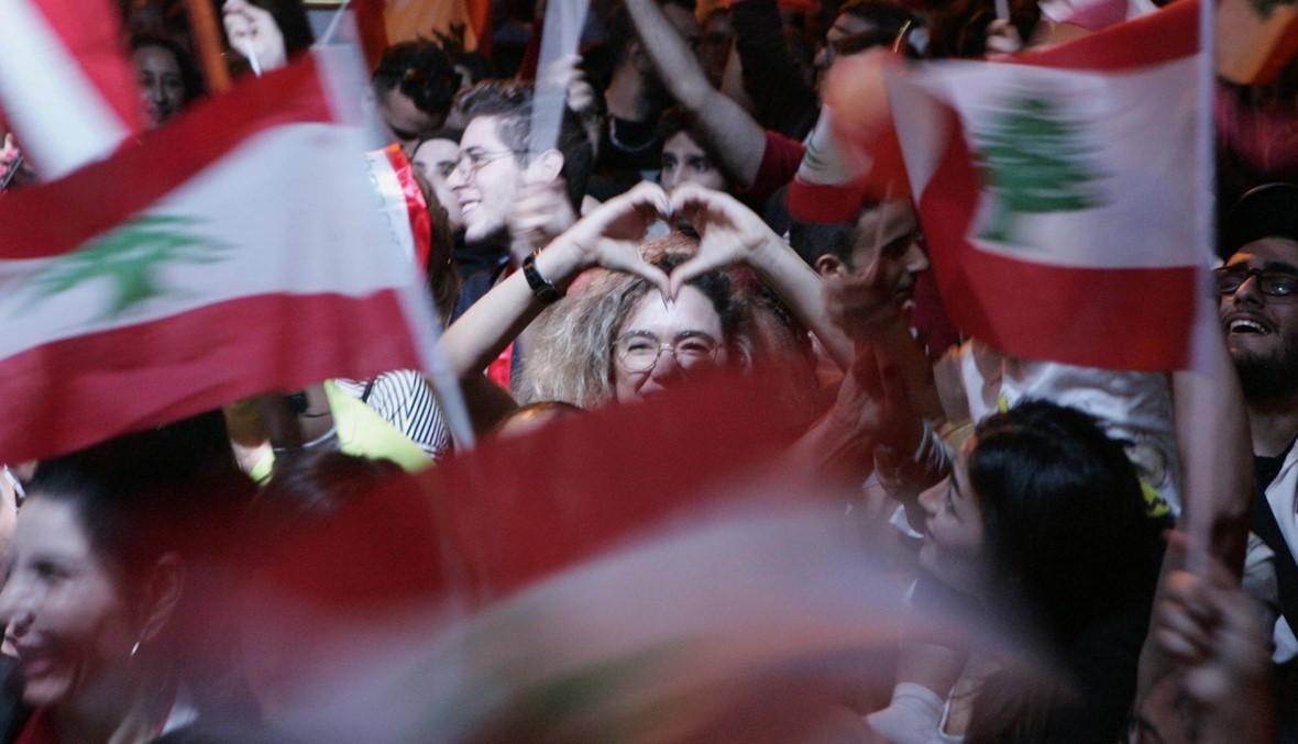 الثورة الجميلة.. لبنان موحد بلا طائفة