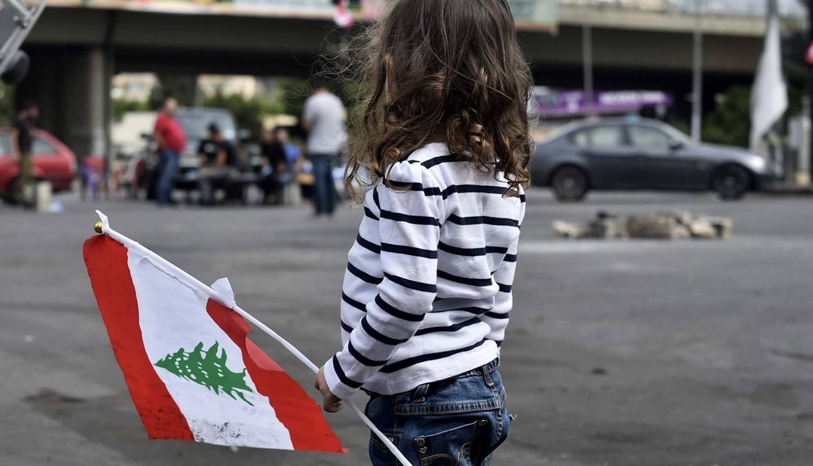 نصائح للأهل: كيف نتحدّث مع أطفالنا عن التظاهرات؟