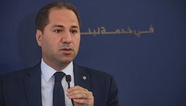 سامي الجميّل: إرادة الشعب اللبناني ستبقى الأقوى