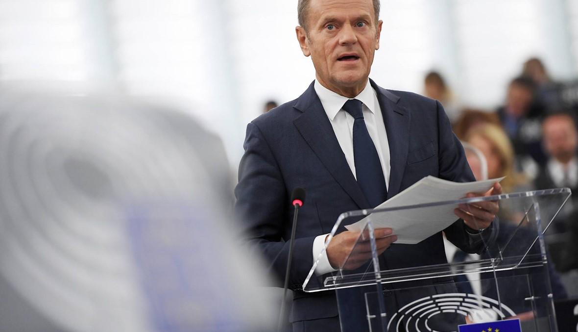"""الاتّحاد الأوروبي يؤكّد الموافقة على تأجيل بريكست: هذه المرة """"قد تكون الأخيرة"""""""