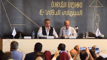 السينما المكسيكية ضيف شرف مهرجان القاهرة