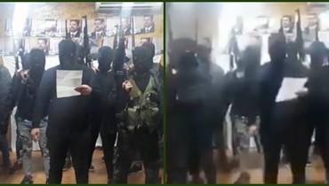 """فيديو """"بكلمة منك يا سعد الحريري، نحرق البلاد""""؟ إليكم الحقيقة FactCheck#"""