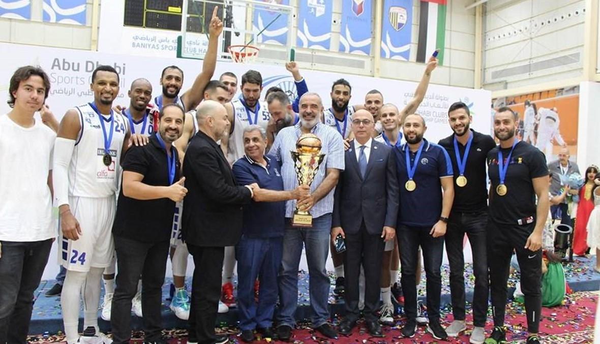 الشانفيل بطل سلة أبوظبي الدولية واتفاقية تعاون مع بانياس